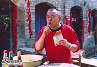 别拿豆包不当干粮演员潘长江