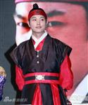 公主的男人演员宋钟浩