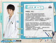 Good Doctor演员朱元