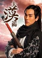 星月传奇演员彭于晏