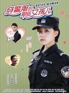 穿警服的那些女孩儿演员刘璇