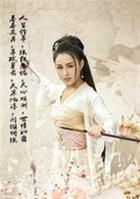 新萧十一郎演员甘婷婷