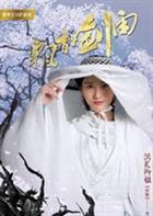 飘香剑雨演员吴优