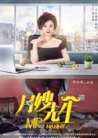月嫂先生演员李小冉