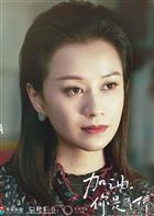 加油,你是最棒的演员倪虹洁