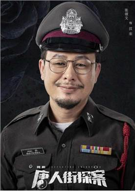 汶宋扮演者张颂文