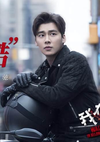 我在北京等你演员李易峰