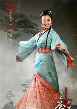 苍生大医演员李依晓