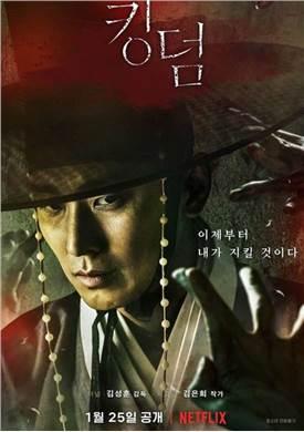 王国第二季演员朱智勋