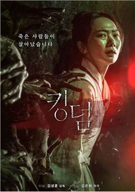 王国第二季演员裴斗娜