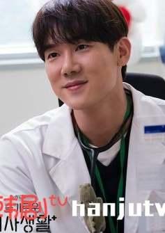 机智的医生生活演员柳演锡