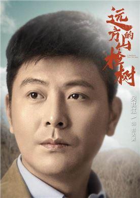 远方的山楂树演员吴其江