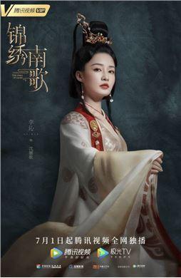 锦绣南歌演员李沁