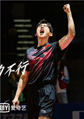 荣耀乒乓演员白敬亭