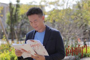 尹东扮演者王磊