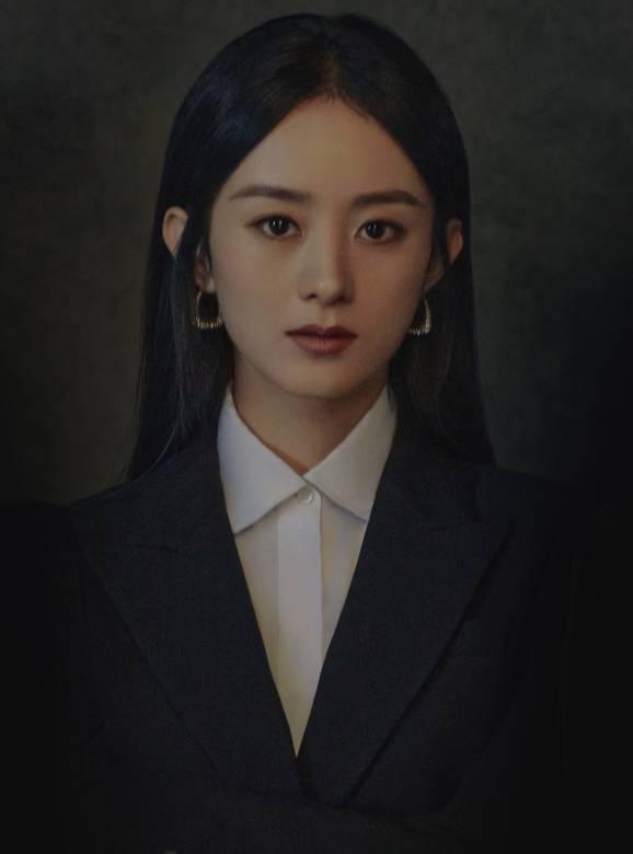 谁是凶手演员赵丽颖