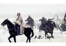 2013天龙八部剧情介绍
