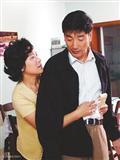 田教授家的二十八个保母演员表