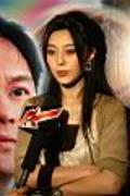 剧照-图文:美丽新天地杀青 杨恭如范冰冰等出席(11)