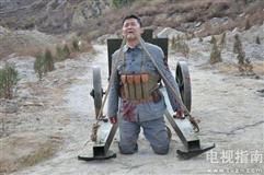 战火兵魂剧照273
