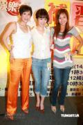 剧照-图文:补习天后关机宴--三女星风格不同