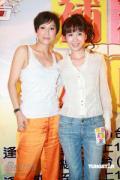 剧照-图文:补习天后关机宴--余安安和叶璇