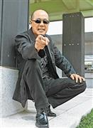 李成昌写真